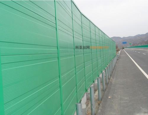 绍兴路基吸音墙-- 科亚绍兴声屏障生产厂家