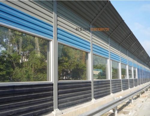 朔州路基吸音墙-- 科亚朔州声屏障生产厂家