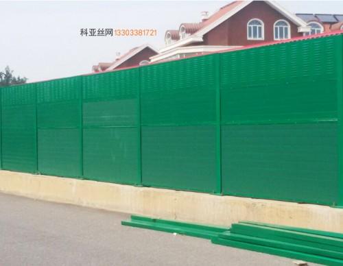 鄂州居民区吸音墙-- 科亚鄂州声屏障生产厂家