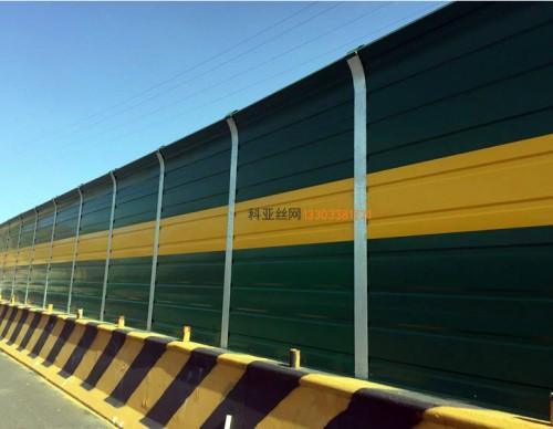 开封冲孔隔音墙-- 科亚开封声屏障生产厂家