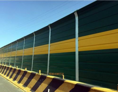 盐城冲孔吸音隔音板-- 科亚盐城声屏障生产厂家
