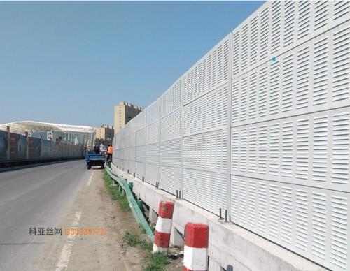 杭州鱼鳞吸音墙-- 科亚杭州声屏障生产厂家