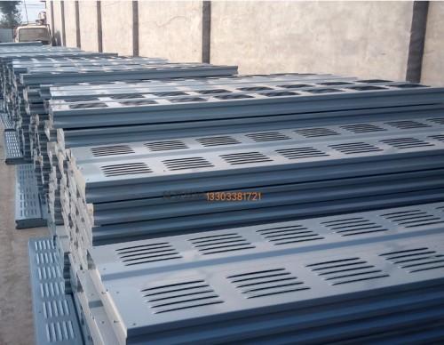 濮阳冲孔吸音墙-- 科亚濮阳声屏障生产厂家