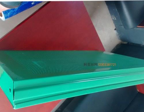 晋城折角吸音屏障-- 科亚晋城声屏障生产厂家