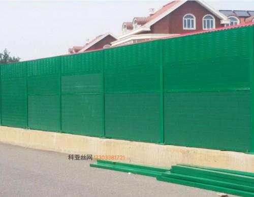 蚌埠居民区吸音屏障-- 科亚蚌埠声屏障生产厂家