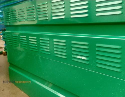 鄂州鱼鳞声屏障-- 科亚鄂州声屏障生产厂家