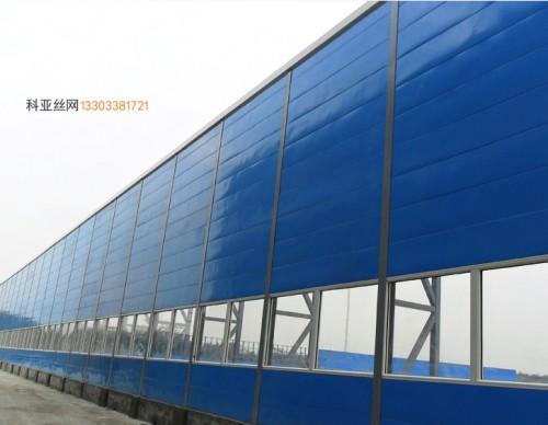 安阳厂界隔声屏障-- 科亚安阳声屏障生产厂家