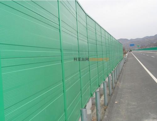 威海路基隔音屏-- 科亚威海声屏障生产厂家