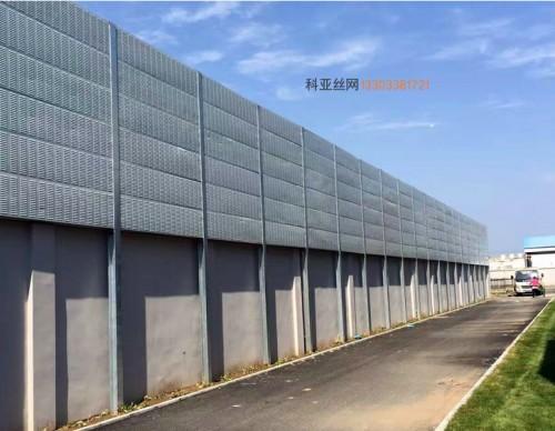 威海建筑隔音冲孔板-- 科亚威海声屏障生产厂家