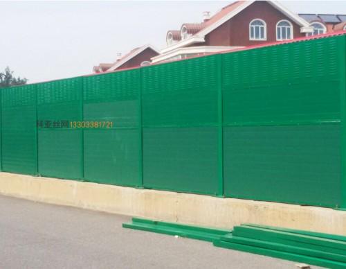 咸宁居民区声屏障-- 科亚咸宁声屏障生产厂家