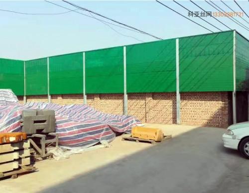 白城化工厂隔音材料-- 科亚白城声屏障生产厂家
