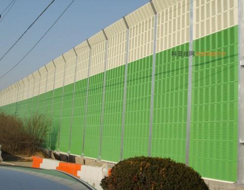 武汉建筑隔音冲孔板-- 科亚武汉声屏障生产厂家