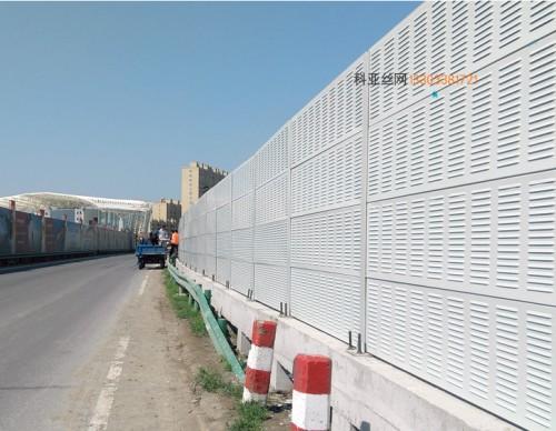 新乡冲孔吸音隔音板-- 科亚新乡声屏障生产厂家
