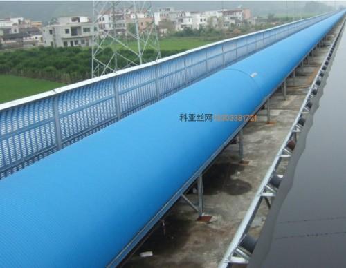 荆州化工厂吸音隔音板-- 科亚荆州声屏障生产厂家