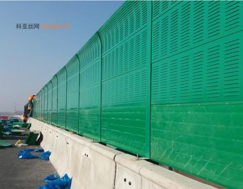 萍乡立交桥隔音板-- 科亚萍乡声屏障生产厂家