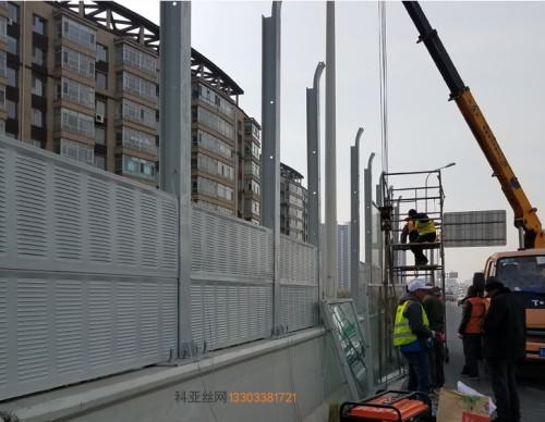 宣城桥梁声屏障-- 科亚宣城声屏障生产厂家
