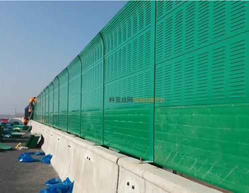 新乡桥梁隔音板-- 科亚新乡声屏障生产厂家