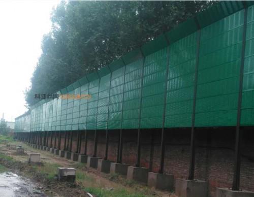 许昌折角隔音冲孔板-- 科亚许昌声屏障生产厂家