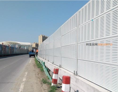 濮阳冲孔吸音隔音板-- 科亚濮阳声屏障生产厂家