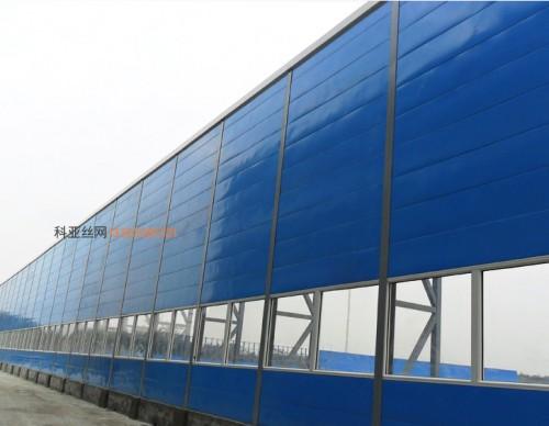 岳阳化工厂吸音墙