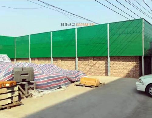 桂林化工厂隔音墙