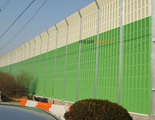 海口化工厂隔音墙