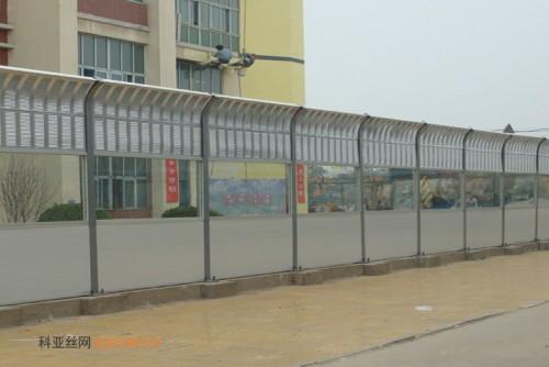 宜宾居民区声屏障