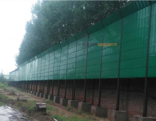 绵阳化工厂隔音墙