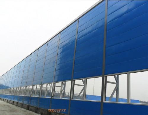 宜宾化工厂隔音墙