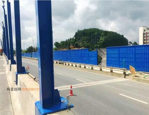 汉中居民区吸音墙-- 科亚汉中声屏障生产厂家