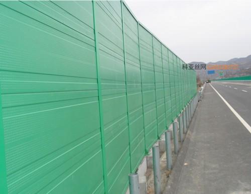 西安居民区隔音墙-- 科亚西安声屏障生产厂家