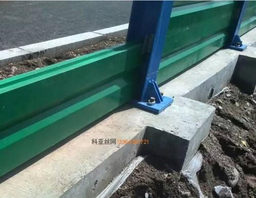 临沧路基吸音隔音板-- 科亚临沧声屏障生产厂家