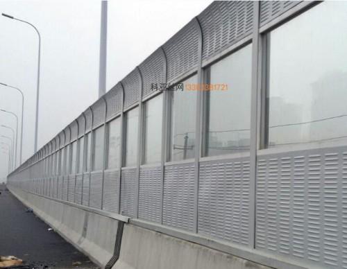 丽江折角降噪声屏障-- 科亚丽江声屏障生产厂家