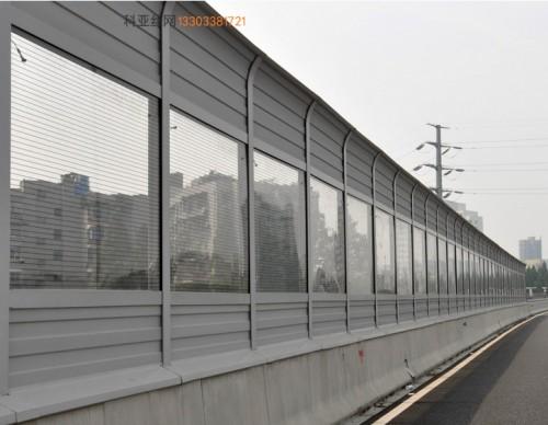 昭通路基隔音材料-- 科亚昭通声屏障生产厂家