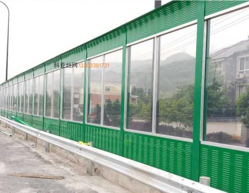 陇南居民区声屏障-- 科亚陇南声屏障生产厂家