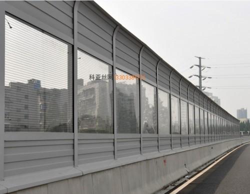 平凉厂界隔音板-- 科亚平凉声屏障生产厂家