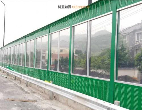 庆阳桥梁吸音隔音板-- 科亚庆阳声屏障生产厂家