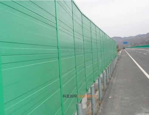 西宁桥梁吸音隔音板-- 科亚西宁声屏障生产厂家