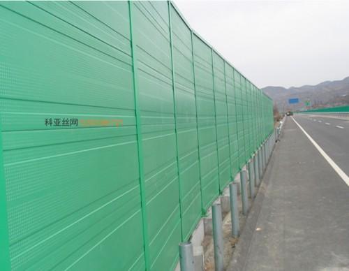 平凉化工厂降噪声屏障-- 科亚平凉声屏障生产厂家