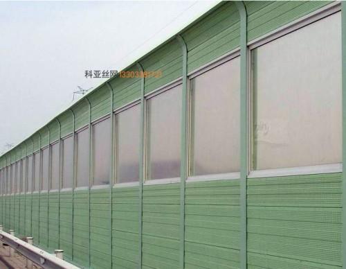 天水pc板隔声屏障-- 科亚天水声屏障生产厂家