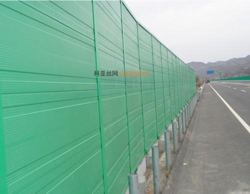 庆阳化工厂吸音屏障-- 科亚庆阳声屏障生产厂家