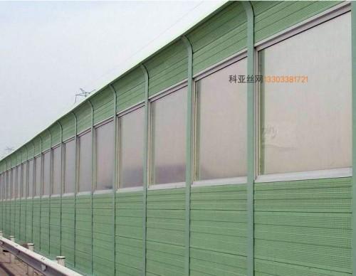 金昌橋梁降噪聲屏障-- 科亞金昌聲屏障生產廠家