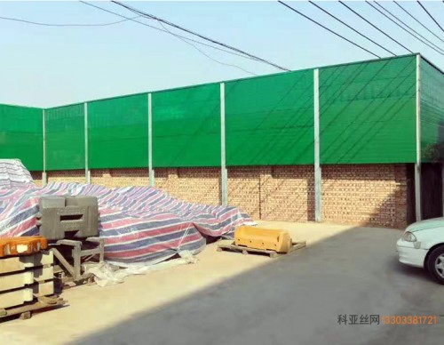 沧州厂区隔音材料-- 科亚沧州声屏障生产厂家