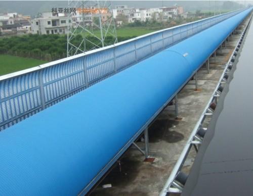 阳泉工地隔音冲孔板-- 科亚阳泉声屏障生产厂家