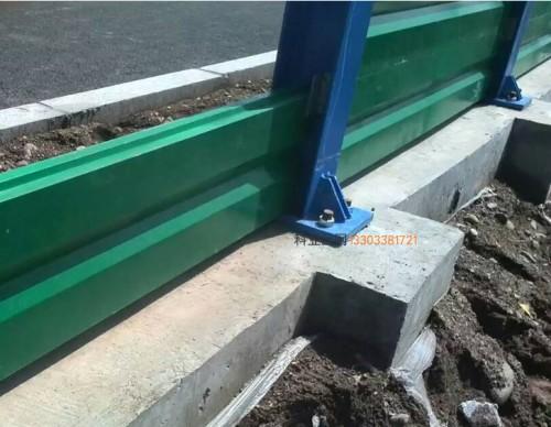 抚顺公路吸音墙-- 科亚抚顺声萄京生产厂家