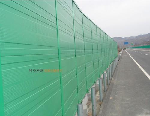忻州公路隔音屏-- 科亚忻州声萄京生产厂家