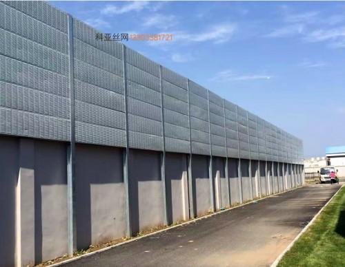 本溪工厂隔音墙-- 科亚本溪声屏障生产厂家