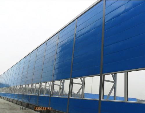 邢台工厂隔音墙-- 科亚邢台声屏障生产厂家