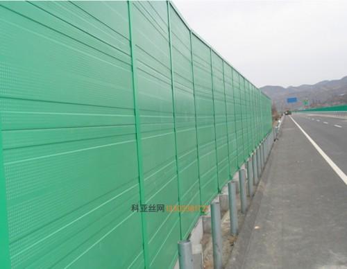 金华公路降噪声屏障-- 科亚金华声屏障生产厂家