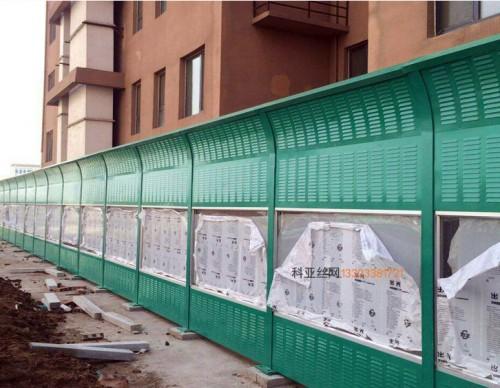 滁州学校隔音材料-- 科亚滁州声屏障生产厂家